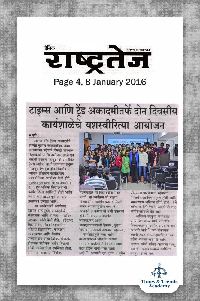 Media Speaks About Tta Ycmou Affiliation Abhinav Bindra Ambassador